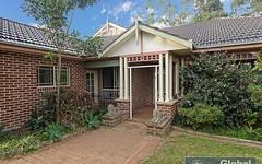 22 Olearia Cres, Warabrook NSW