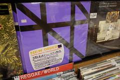 DSCF1860 (chinnian) Tags: japan tokyo shinjuku vinyl record  fujifilm   neworder x70 tuttifrutti diskunion fujifilmx70