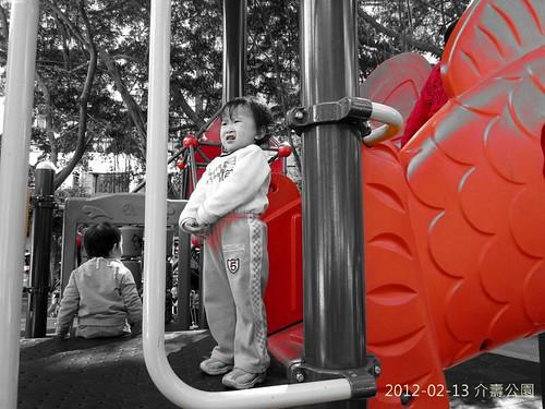 介壽公園-IMG_4302
