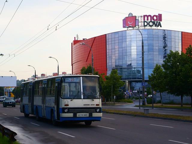 PUA 118 Chişinău Bulevardul DACIA 300711
