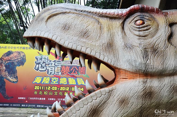 恐龍夢公園01.jpg