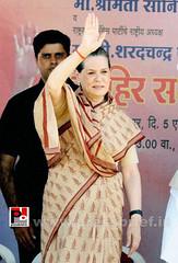 Sonia Gandhi at Nagpur 02