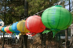 Namsangol Hanok Village (Brian Aslak) Tags: asia village traditional korea seoul lanterns colourful southkorea  namsangol   hanok namsangolhanokvillage