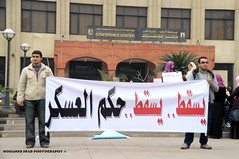 (Mohamed Imad Photography) Tags: against protesting 122 kasr scaf     alainy