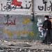 Strike, Egypt Workers Graffiti on Wall of Mohamed Mahmoud