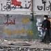 Strike, Egypt Workers Graffiti on Wall of Mohamed Mahmoud