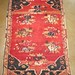 306. Chinese Art Deco Area Rug