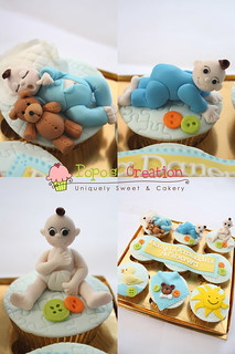 baby rama cupcake