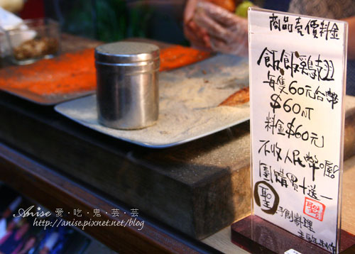 日月潭美食飯飯雞翅006.jpg