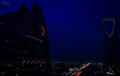 Al Anoud Tower ''The Fish Tower'' (Faisal Bin 3bdullah) Tags: fish tower kingdom riyadh anoud