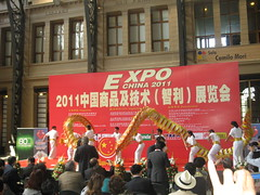 Expo cultural china, estación Mapocho