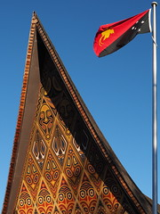 High Commission of Papua New Guinea to Australia (case150052) Tags: canberra png