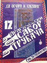 17.Guca Festivals Posters