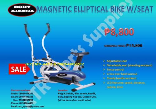 ATR Sports Supplies' Elliptical Bike Trainer
