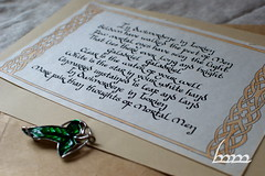 Gandalf's Song of Lorien (Iceman_ic400) Tags: leaf gandalf calligraphy tolkien galadriel middleearth lorien thelordoftherings johnronaldreueltolkien jrrt mechkivskiy mechkivskiyart tolkiencalligraphy manuscriptardalibrary manuscriptardalibraryproject