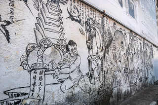 making george town - street art penang 41