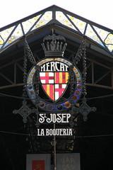 La Boqueria (LudoV) Tags: barcelona laboqueria