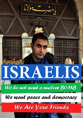 From_Iran_for_peace_and_democracy_Iranians_to_Israelis_36 (350 Evin) Tags: freedom free  proxy       kalame           jonbeshsabz   kabk22