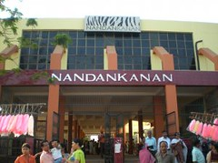 Nandankanan Front Gate_0 (Prasanta Kumar Mohanta) Tags: elephant monkey alligator crocodile cablecar whitetiger bhubaneswar nandankanan royalbengaltiger odisha nandankanzoologicalpark