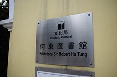 Sir Robert Ho Tung Library