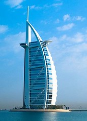 Burj Al Arab Free Building Paper Model Download (PapercraftSquare) Tags: burjalarab 1100 buildingpapermodel