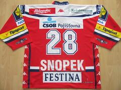 #28 Jan SNOPEK Game Worn Jersey (kirusgamewornjerseys) Tags: game jan worn jersey mller pardubice snopek