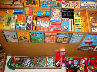 Seoul Korea 1970 Khz pop culture exhibit retro colorful stationery store with vintage textbooks