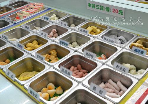 辣滷哇蔬菜森林006.jpg