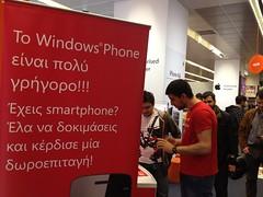 Windows Phone Challenge