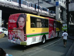 Precious Grace Transport 8814 (JuanMigz The First Account) Tags: advertising anne media go transport group grace precious transit avon curtis 8814