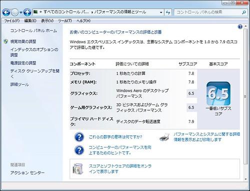 snap 2012-05-05 at 22.31.43
