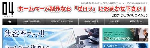 スクリーンショット 2012-05-09 2.08.01