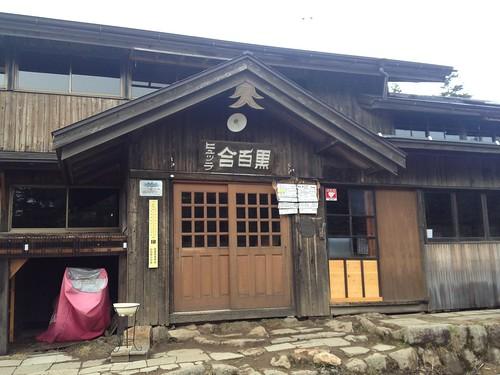 Kuroyuri Hütte in Yatsugatake