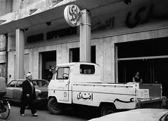03_Port Said - Omar Effendi Store on El Nahda Street 1980's (usbpanasonic) Tags: canal redsea egypt portsaid mediterraneansea egypte  suez egyptians ismailia egyptiens omareffendielnahdastreet