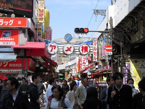 Rue Ameyodo, Tokyo, Japon