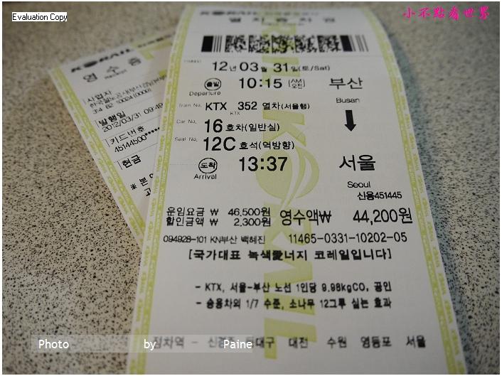 釜山搭KTX (19).JPG