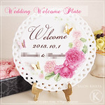 "Wedding Welcome Plate <a style=""margin-left:10px; font-size:0.8em;"" href=""http://www.flickr.com/photos/94066595@N05/13690722594/"" target=""_blank"">@flickr</a>"