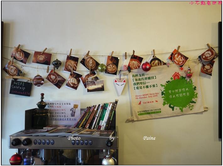 桃園卡爾地咖啡館 (92).JPG