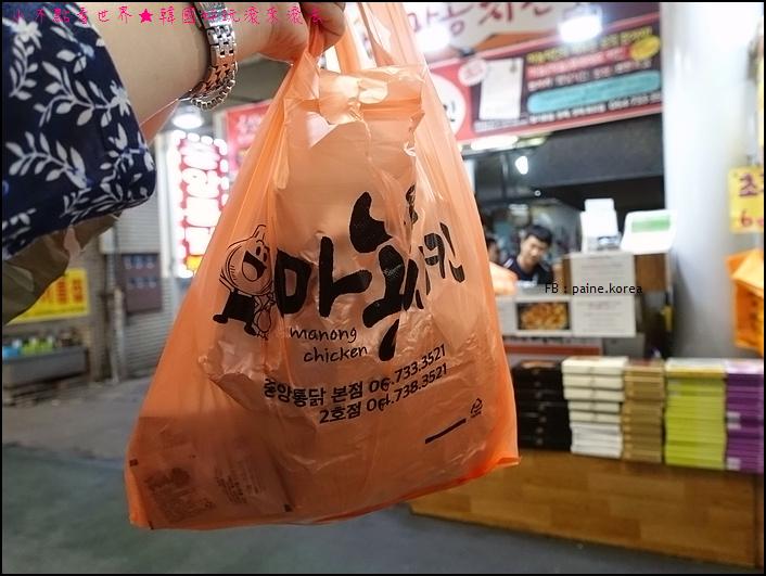 西歸浦每日市場 (44).JPG