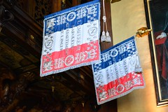 England 2016 – Hatfield House – Standards of French regiments (Michiel2005) Tags: uk unitedkingdom greatbritain vk verenigdkoninkrijk grootbrittannië engeland england hatfieldhouse flag vlag napoleon hatfield