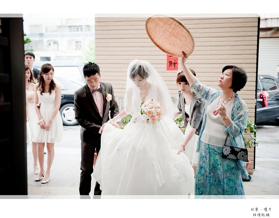 啟榮&瓊方_076