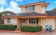 5/7 Wyena Road, Pendle Hill NSW