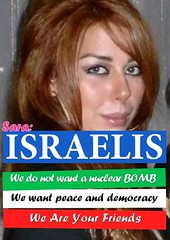 From_Iran_for_peace_and_democracy_Iranians_to_Israelis_43 (350 Evin) Tags: freedom free  proxy       kalame           jonbeshsabz   kabk22