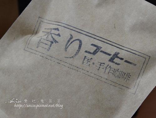 匡手作咖啡019.jpg