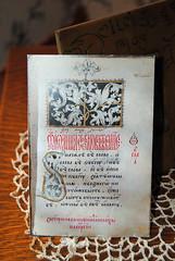2012-05-17 Postcard From Belarus (BY-453397) (CharlieMarlowe) Tags: postcard postcrossing belarus