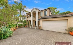 116 PAYTEN AVE, Roselands NSW