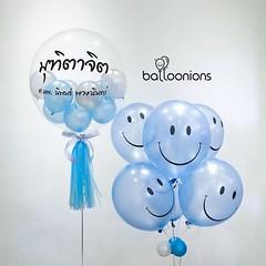 วันนี้มีโอกาสมาแสดงความยินดีกับอาจารย์หมอนิพนธ์ 💙✨ในงานเกษียณ 😁 ขอบคุณอาจารย์หมอก้อยนะคะที่ให้เราเป็นส่วนหนึ่งที่สร้างสีสันให้งานมุ้งมิ้ง อิอิ #balloonions #balloon #congrats #ศิริราช