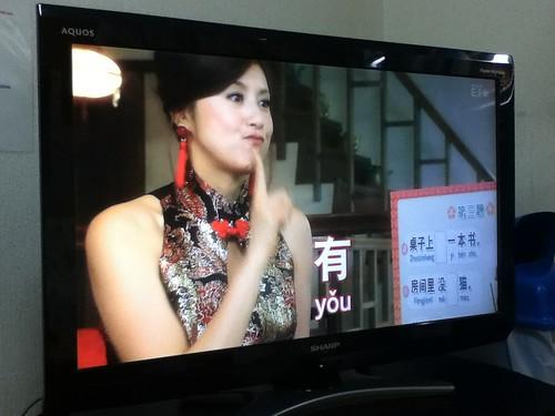藤原紀香 画像40