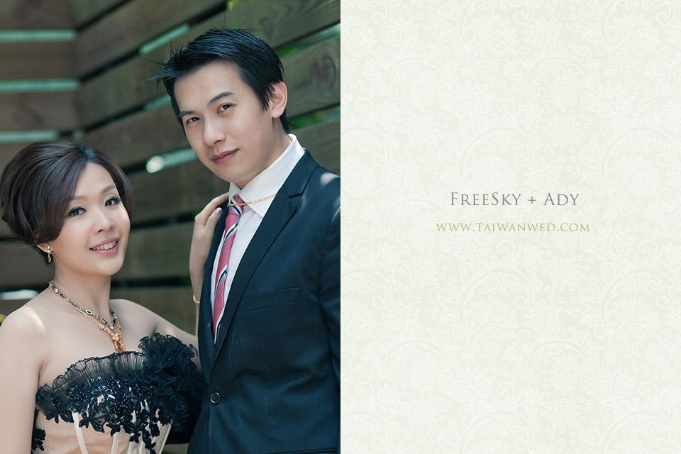 freesky+ady-18