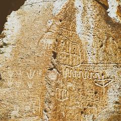 Fremont Indian Hieroglyphs #1 (Austin Hudson) Tags: texture utah outdoor hieroglyphs fremontindian